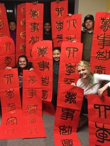 Study in China with IFSA